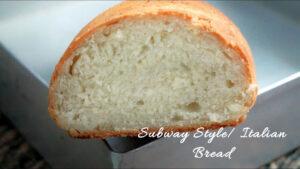 Subway bread | Italian Bread | Easy Italian Baguette Recipe